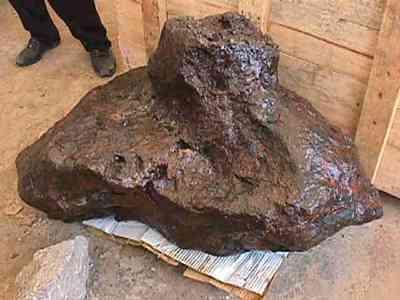 Meteorite index - Prix d une meteorite ...